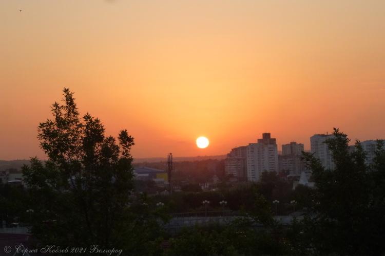 11. Вечернее Солнце