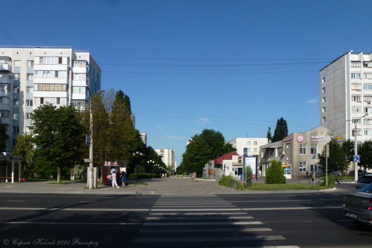 5. Белгород, бульвар 1-го Салюта