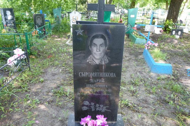 23. Их мать — Мария Ивановна