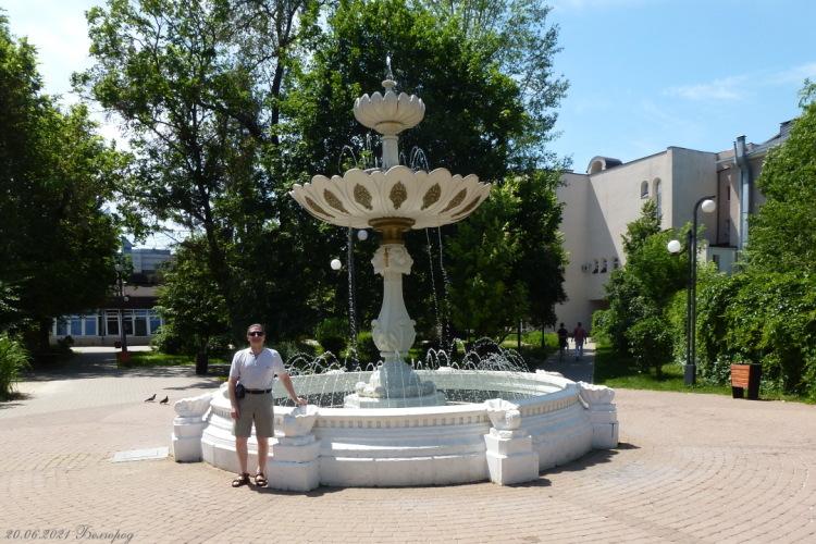 6. У фонтана